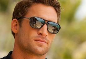 napszemüveg debrecen, uv szűrő, márkás napszemüveg debrecen